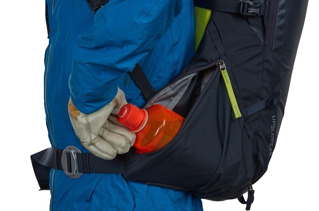 Ruksak za sportove na snijegu Thule Upslope 25L žuti
