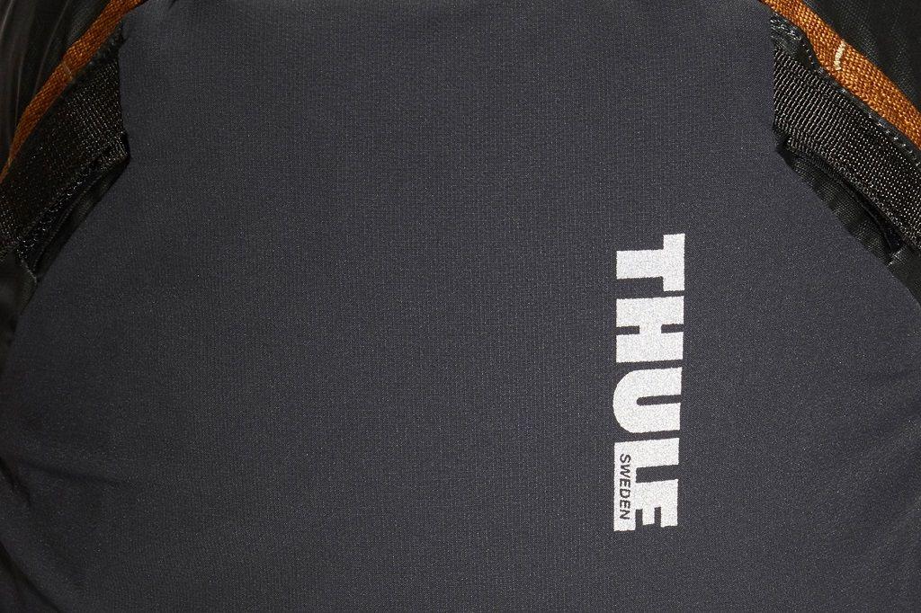 Thule Stir 25L sivi planinarski ruksak